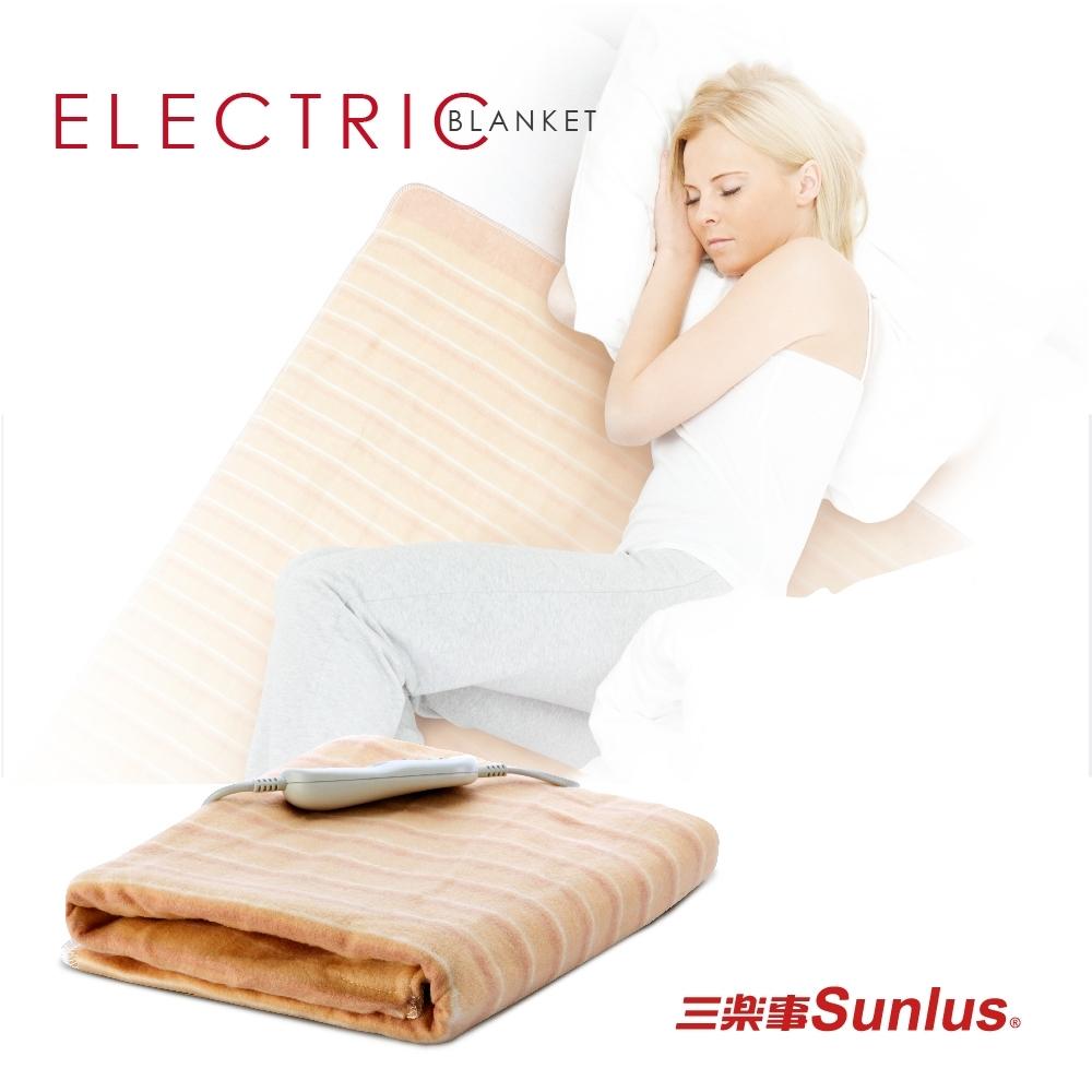 【Sunlus三樂事】可水洗輕薄單人電熱毯-SP2701