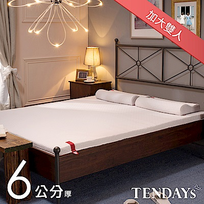 TENDAYS 柔織舒壓床墊 雙人加大6尺 6cm厚