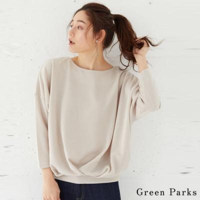 Green Parks 柔軟皺褶剪裁設計上衣