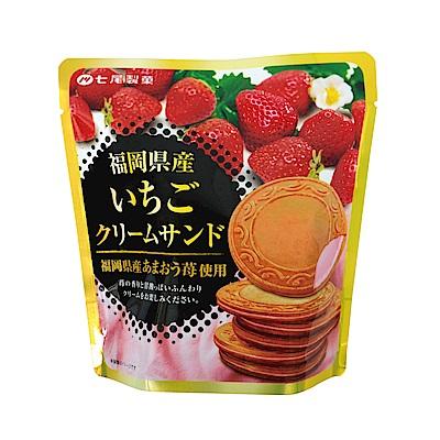 (活動)七尾 福岡草莓法蘭酥(68g)