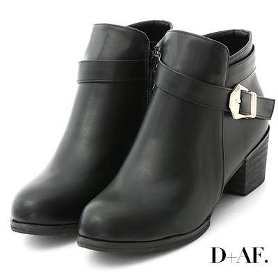 D+AF 潮流尖端.金屬釦環及踝粗跟短靴*黑