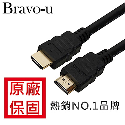 Bravo-u HDMI to HDMI 影音傳輸線 3M