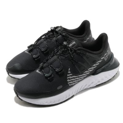 Nike 慢跑鞋 Legend React 3 運動 女鞋 輕量 舒適 避震 防潑水 抽繩 球鞋 黑 灰 CU3866001