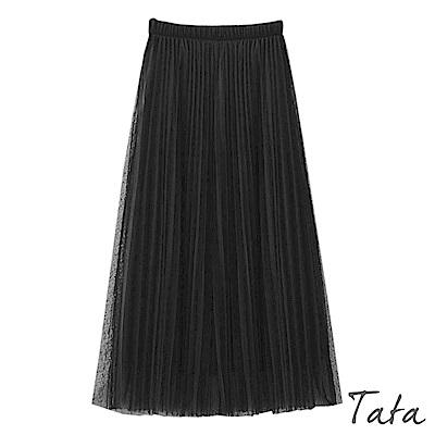 鬆緊腰百褶紗裙 共三色 TATA