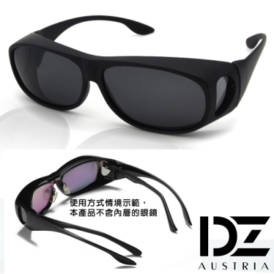 DZ 套鏡式運動輕量 防曬偏光 太陽眼鏡墨鏡(砂黑框灰片)
