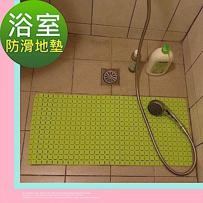 La Veda 方格浴室防滑墊-綠