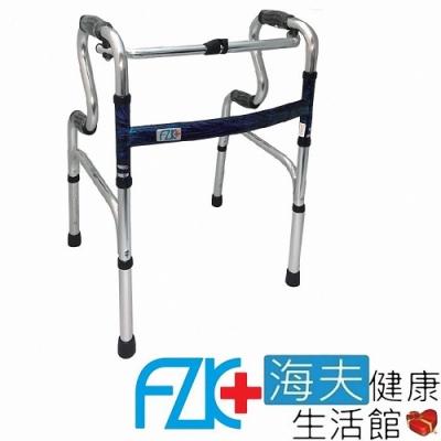 富士康機械式助行器 未滅菌 海夫健康生活館 FZK R型 二合一 助行器_FZK-3437