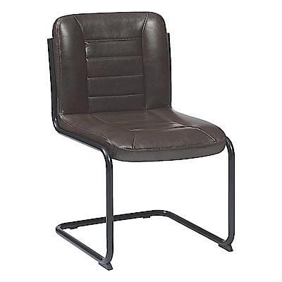 AS-Aaliyah咖啡皮鐵腳餐椅-53x53x87cm