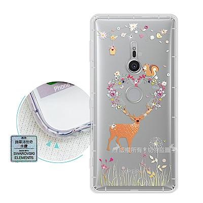 EVO SONY Xperia XZ2 異國風情 水鑽空壓氣墊手機殼(小鹿松鼠)