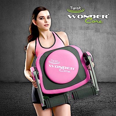 Wonder Core Twist核心扭腰塑身機(輕甜粉)
