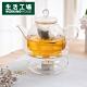 【生活工場】Clover樂活玻璃花茶壺550ml product thumbnail 1