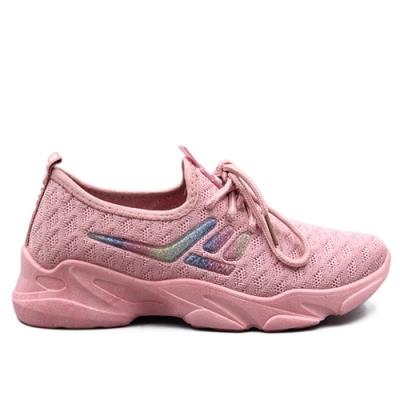 韓國KW美鞋館-自在漫遊城市運動鞋-粉紅色