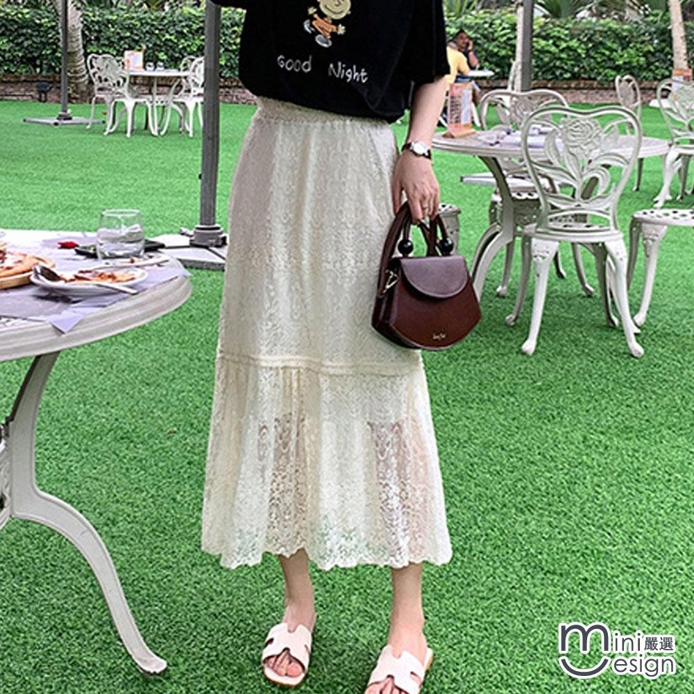 Mini嚴選-蕾絲網紗魚尾紗裙 三色
