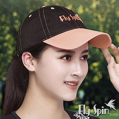 FLYSPIN 防曬帽立體繡花棒球帽