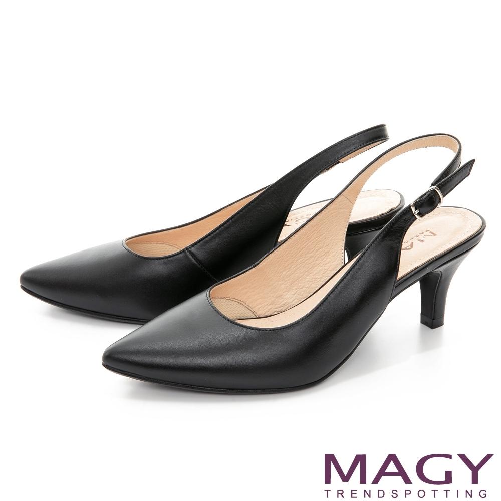 MAGY 繫帶鏤空後拉帶尖頭 女 高跟鞋 黑色