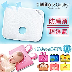 Milo&Gabby動物好朋友-超透氣防扁頭3D嬰兒枕禮盒組(Lucy松鼠)