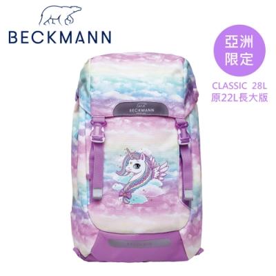 Beckmann-護脊書包 28L - 夢幻獨角獸
