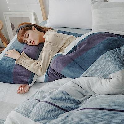 AmissU 北歐送暖法蘭絨雙人床包兩用毯被四件組  深夜之旅