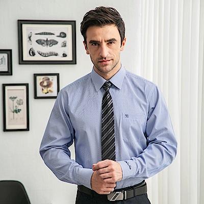Valentino Rudy范倫鐵諾.路迪 長袖襯衫-海藍條(暗釘扣)