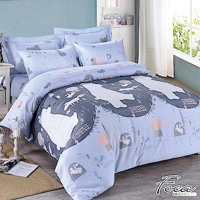 FOCA北極熊兒-單人 MIT製造100%雪絨棉活性印染薄床包枕套二件組
