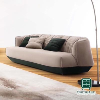 漢妮Hampton盧昂系列輕奢質感三人沙發