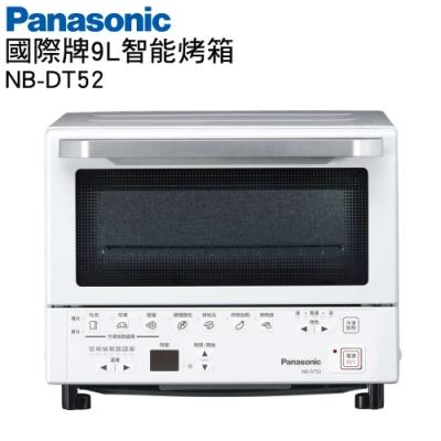 Panasonic國際牌9公升智能烤箱NB-DT52