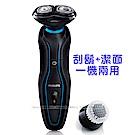 [福利品]飛利浦兩刀頭充電式水洗電鬍刀YS526(附潔面刷)