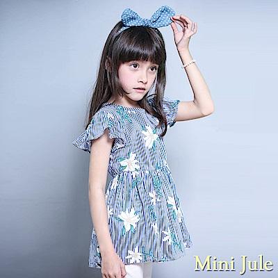 Mini Jule 上衣 花朵條紋印花鬆緊腰荷葉袖上衣(藍)