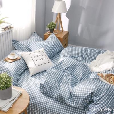 DUYAN竹漾-100%精梳棉/200織-單人三件式舖棉兩用被床包組-空藍之境 台灣製