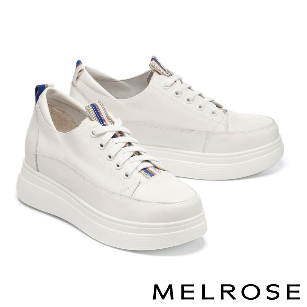 休閒鞋 MELROSE 日常百搭撞色鑽帶全真皮厚底休閒鞋-藍