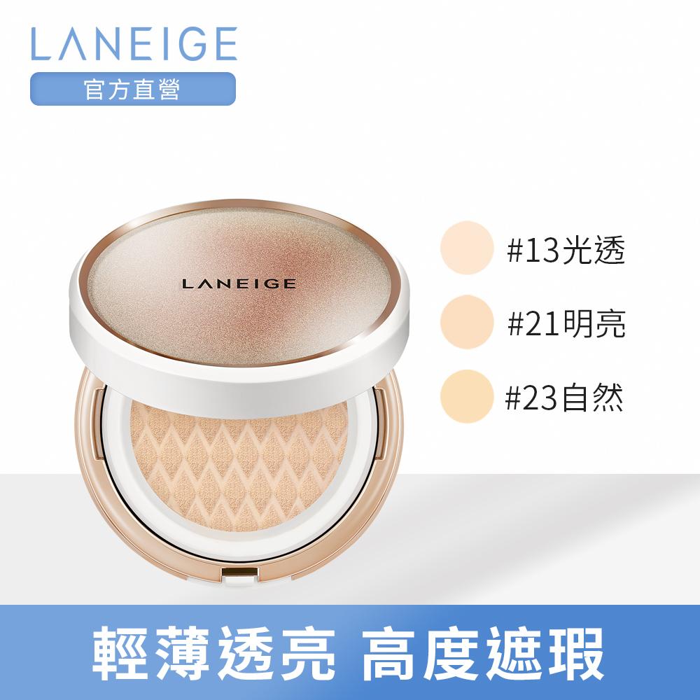 LANEIGE蘭芝 超緊顏光潤氣墊粉霜SPF50+ PA++ 15g*2(暖色調)
