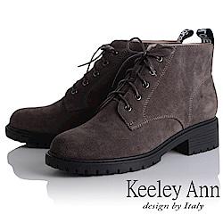 Keeley Ann 龐克搖滾~街頭英文字母綁帶短靴(灰色-Ann)