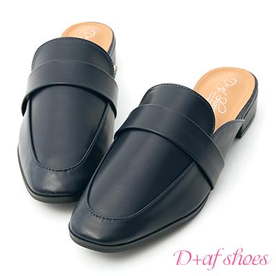 D+AF 質感生活.簡約設計方頭穆勒鞋*藍
