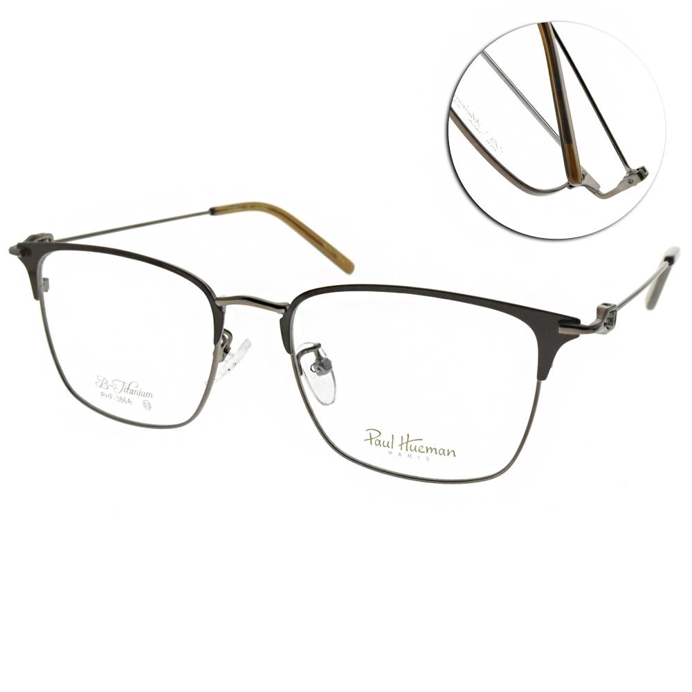 PAUL HUEMAN 光學眼鏡 眉框款 /棕 #PHF386A C04