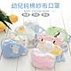 幼兒童口罩 6層純棉口罩 透氣舒適 防塵防霾-6入(隨機款式出貨) product thumbnail 1