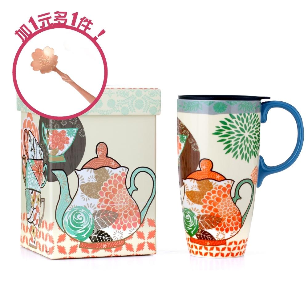 Royal Duke 美國隨行杯- 午茶時光(加1元多一件)