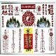 乾坤太極圖 山海鎮 乾坤八卦圖(6號) 鋁框....20x20cm product thumbnail 1