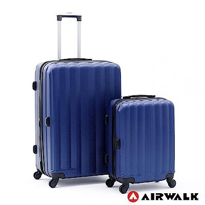 AIRWALK -海岸線系列 BoBo經濟款ABS硬殼拉鍊20+28吋兩件組-晝日藍