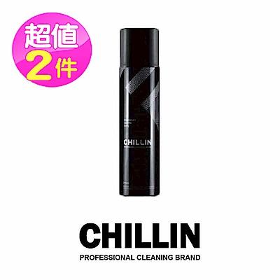 (買一送ㄧ)CHILLIN地表最強鞋包專用防水噴霧250ml(長效性防水防油防汙)