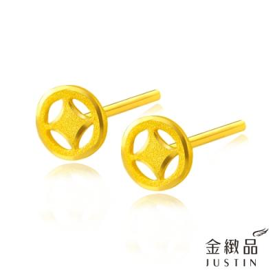 金緻品 黃金耳環 財源滿貫 0.21錢