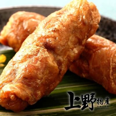 (滿額免運)上野物產-脆皮鮮嫩爆漿雞腿捲x5包(300g土10%/3入/包)