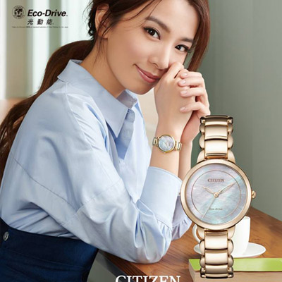 CITIZEN L系列 純粹風格 Eco-Drive 腕錶(EM0673-83D)31mm