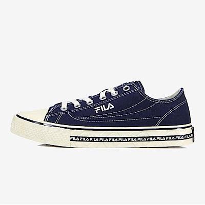 (男) FILA CENTER COURT S LOGO奶油底帆布鞋-深藍