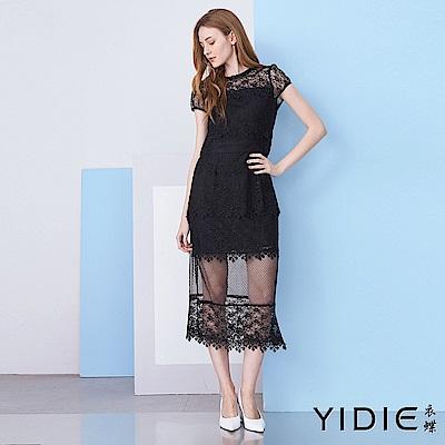 【YIDIE衣蝶】緹花蕾絲小立領長洋裝