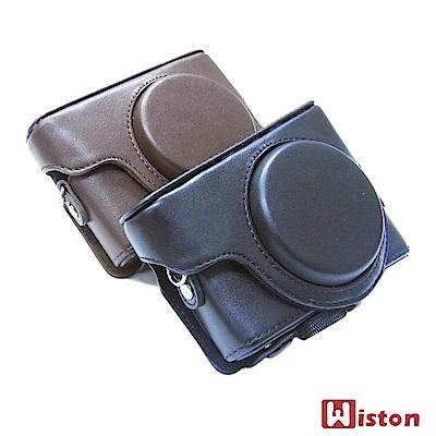 Wiston 手工皮套 For SONY RX100/RX100Mn (兩件式)
