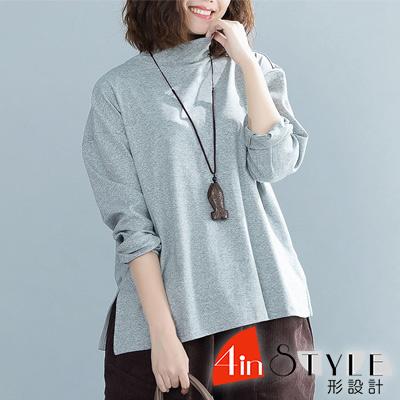 純色高領開衩下擺寬鬆T恤 (共三色)-4inSTYLE形設計