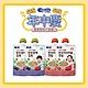 韓國【BEBECOOK】 寶膳 嬰幼兒韓牛粥(9~12個月+) (4入組) product thumbnail 1