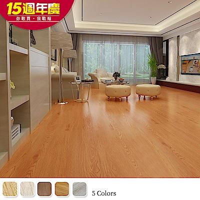 (35片)無磷苯黏貼式超仿實木紋防潮耐磨地板(1.5坪) 家適帝 [限時下殺]