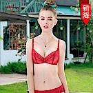 瑪登瑪朵-15AW-我罩妳包覆內衣  B-E罩杯(晚宴紅)