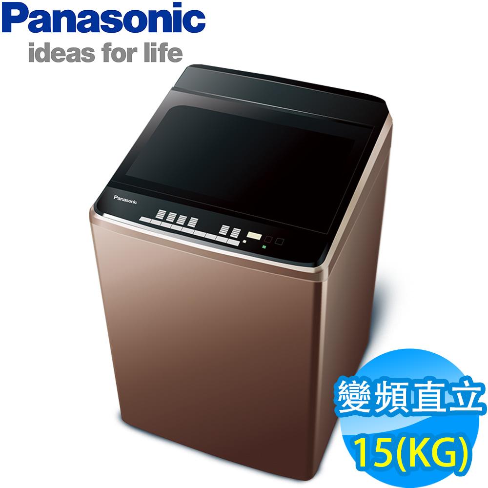 [館長推薦] Panasonic國際牌 15公斤 變頻直立式洗衣機 NA-V150GB-PN 玫瑰金
